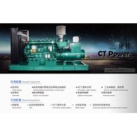 High Quality yuchai Generator Set 150kw Diesel Generator Set for Sale thumbnail image