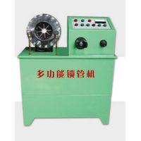 Model DSG-51B multi-function locking tube machine
