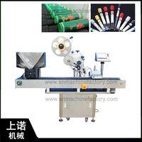 Sticker label sticking automatic horizontal labeling machine thumbnail image