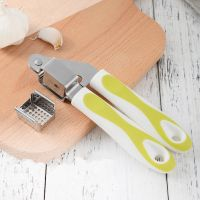 Plastic Garlic Press thumbnail image