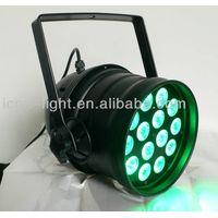 4in1 quad-color led par can light par64 thumbnail image