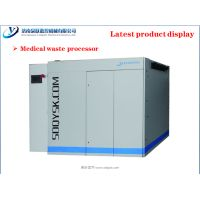 Biomedical waste disposal in hospital automatic converter