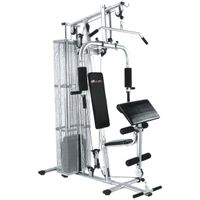 Home Gym Integrated Trainer Multistation Gym Machiine HG430