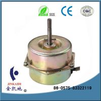 YYC-80 AC Single Phase Cooker Hood Motor