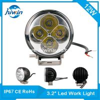 3.2inch 12w high quality led work light mini cob automobile parts
