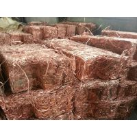 High Quality 99.95% Red Copper Mill, Berry Scrap Copper
