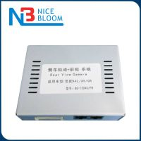 Reversing camera interface adapter for Audi A4 A5 Q5 Non MMI system with Active Parking Guidelines thumbnail image