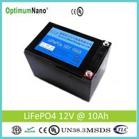 Small rechargeable 12v battery 12V 10AH