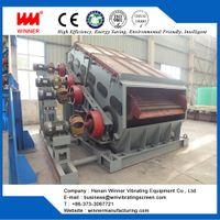 300T/H double frequency vibrating screen for mining