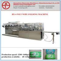 HY-6 Baby wet wipe folding machine (40-120 sheet/pack)