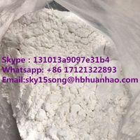 Uridine-5'-diphosphoglucose disodium salt CAS 27821-45-0