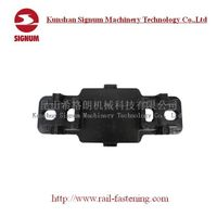 Rail Tie Plate for E Type Clip Railroad Fastening System thumbnail image