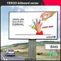 Anti-Shock Corrosion Advertising Billboard Manufacturer thumbnail image