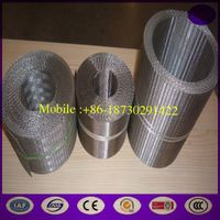Filter Ribbons belt in 97mm,120mm,127mm 150mm for screen changer