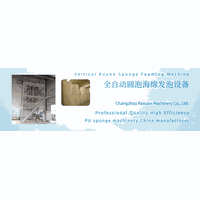 Automatic Vertical PU Foaming Machine thumbnail image