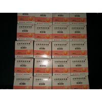 Sell HCG 5000iu CAS:9002-61-3