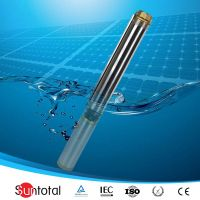1.6hp small solar powered irrigation water pump for well