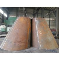 Customized Stainless Steel Carbon Steel Metal Tank Boiler Cone Conical Bottom Head thumbnail image