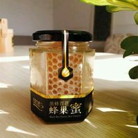 raw honeycomb in Jar beehive honey