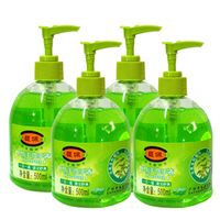 Liquid hand soap OEM&ODM processing, large-scale cosmetic manufacturing factories thumbnail image