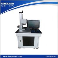 Philicam fiber laser marking machine with high quality