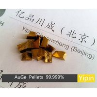 AuGe sputtering target  5N China target manufacture  evaporation coating materials