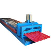 China Roll Forming Machine Supplier