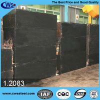 1.2083 Plastic Mould Steel thumbnail image