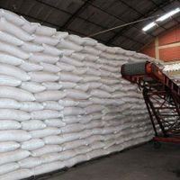 Purchase of White Sugar