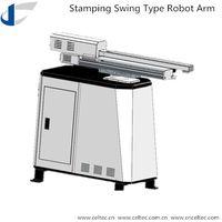 Swing type robot arm for stamping press thumbnail image