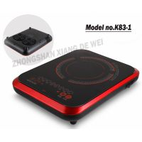 All new excellent quality with CE high efficient cooling system induction cooktop