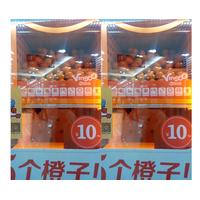 Orange Juice Vending Machine with Online software,Coin Bill Credit Card Orange Juice Vending Machine