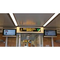 led bus display,led sign, bus text led moving display, bus stop led display e- paper display,