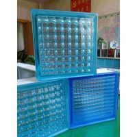 Clear / Colored Glass Block used for bathroom or decoration