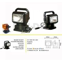 Remote-wireless-control HID searching light WD-F12