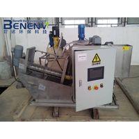 Sludge dewatering machine with low running cost (MDS101)
