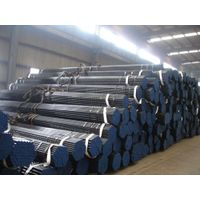 seamless steel pipe steel tube