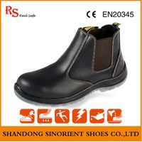 work boots safety shoes in Saudi Arabia RH125 thumbnail image