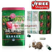 Green Lean Body Capsule - Green Lean Body Capsule Suppliers