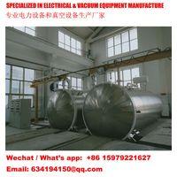 automatic vacuum drying circular vacuum drying equipment