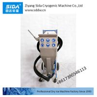 Sida factory kbqx-30sg dual hose dry ice blasting machine for industrial cleaning thumbnail image