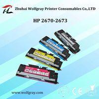 Compatible for HP Q2670A toner cartridge