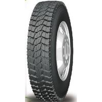 China supplier new radial truck tyre,tires for trucks thumbnail image