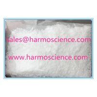 Food Preservative Benzoic Acid Cas No.: 65-85-0 thumbnail image