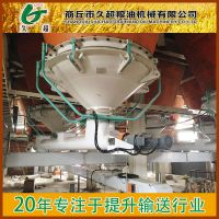 Grain vibro bin discharger used in flour mill