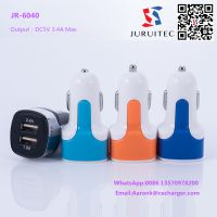 Dual Ports 3.4A Usb Car Charger Connector thumbnail image