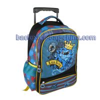 Primary School Trolley Backpack thumbnail image