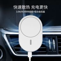 Magnetic Wireless Car Charger, 15W Fast Charging Air Vent Phone Holder Compatible with iPhone 12/12 thumbnail image