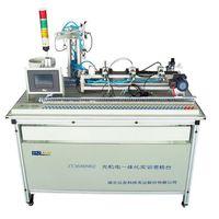 ZY36809B2 Electromechanical Training Table thumbnail image