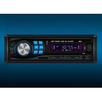 Single Din Car MP3 Player